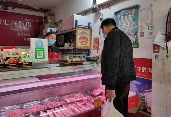 """河南郑州:多处猪肉价格重回""""2""""字打头,顾客、商家仍喊贵希望继续降价"""