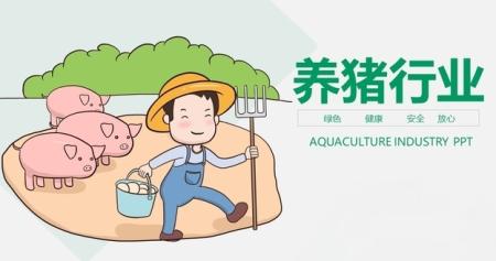 来宾兴宾区:引进生猪养殖龙头企业推进生猪生产