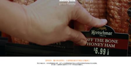猪肉荒要来?全球最大猪肉加工商宣布再关闭两座猪肉加工厂
