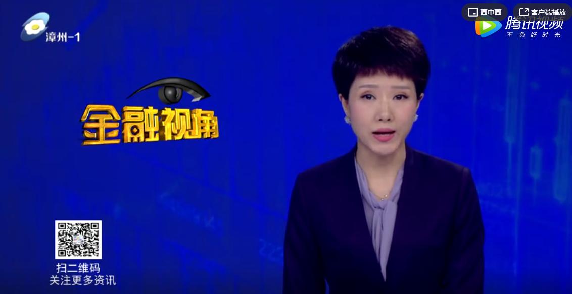 农行漳州分行:全力支持生猪生猪生产恢复,保供稳价