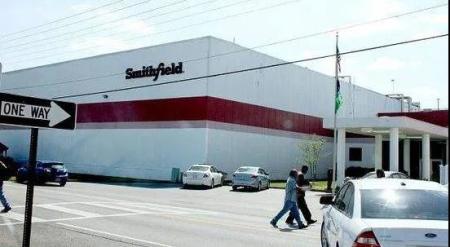美国最大猪肉加工场