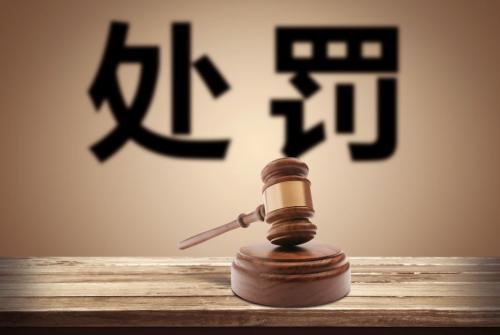 安徽省将对违法调运生猪行为实行顶格处罚