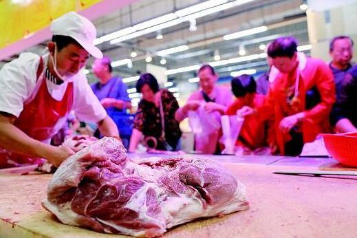 发改委:近两个月猪肉价格从较高水平上持续回落