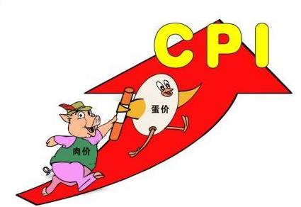 农业农村部杨振海:猪肉价格高峰可能出现在9月份前后