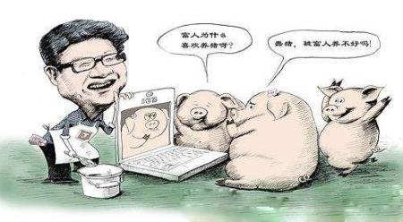 山东平阴县:4月份生猪价格下滑,养殖户利润降低
