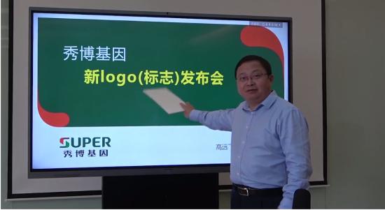 """秀博猪精,够super!秀博带着全新logo,攀登猪基因""""高峰"""""""