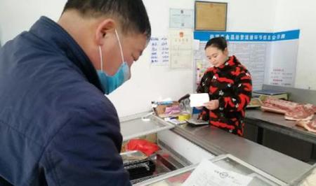 河南临颍县开展猪肉市场专项检查行动,检查生猪及产品销售120家次
