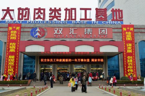 双汇发展27亿元加码养猪养鸡业务,拟在辽宁设立两个子公司