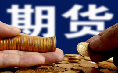 国际商报:生猪期货获批上市 将助力精准扶贫
