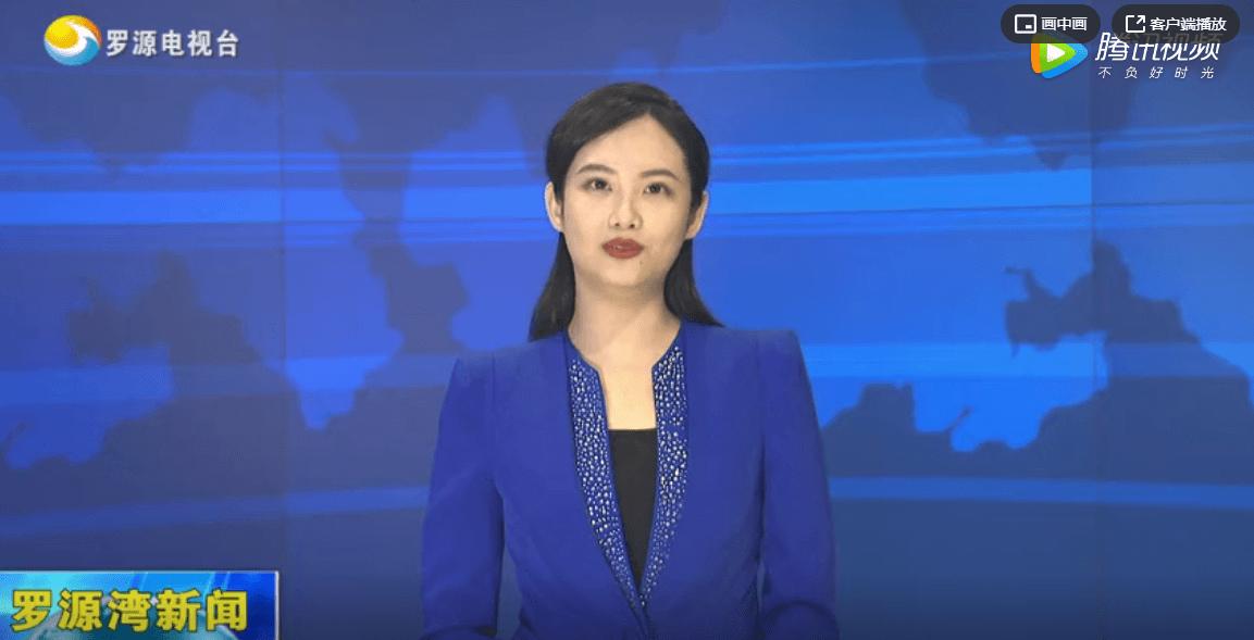福建罗源湾:开展生猪养殖场环境综合整治情况调研活动