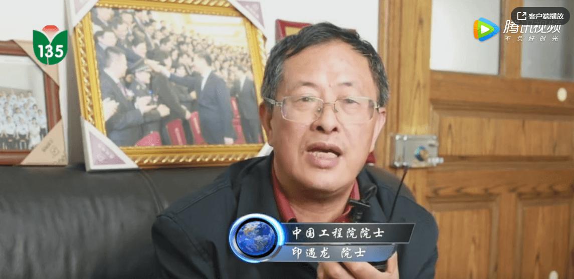 中国工程院院士印遇龙:防控非瘟问题可从提高生猪免疫力入手