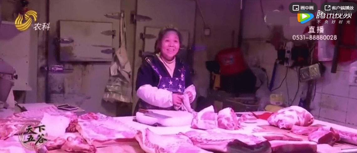 猪肉价格十连降 济南猪肉便宜了多少?