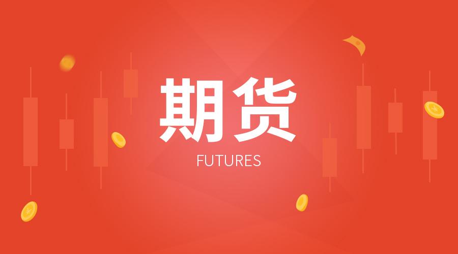 """""""生猪期货""""对中国养猪业短期影响的预判"""