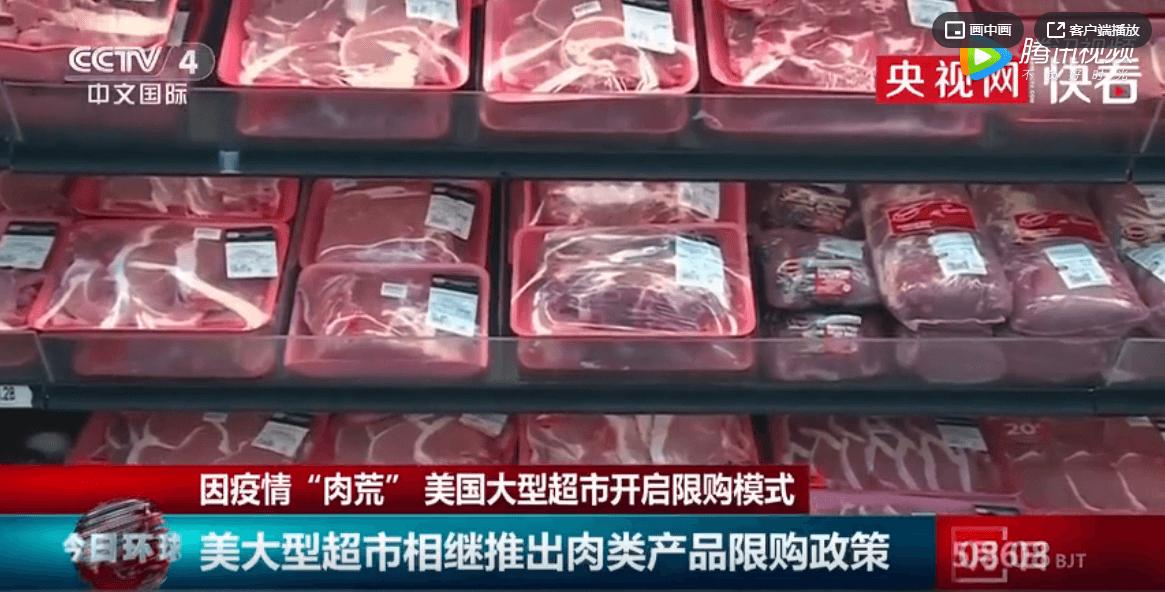 美国陷入肉荒超市限购 有枪的开始打猎