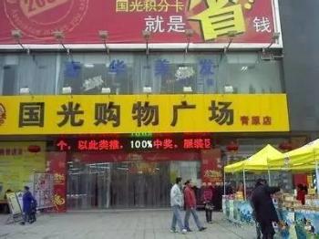 14元/斤!吉安投放60吨储备冻猪肉,5个投放点可买到