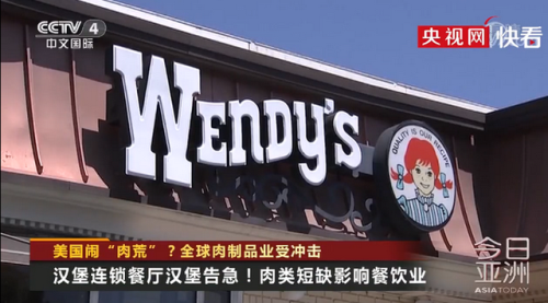 """美国多个品牌快餐店停售汉堡,都是""""肉荒""""闹的!"""