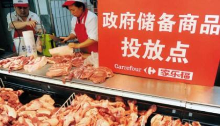 广西百色市向城区7个菜市投放政府储备猪肉