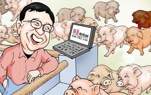 网易味央丁磊的发家史:不想养猪的电子工程师不是好企业家