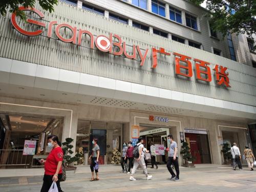 五一广州商场客流逐渐恢复,有超市新鲜猪肉半小时告罄