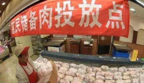 拟投放300吨政府储备猪肉 安徽确保大中专学校食堂保供稳价