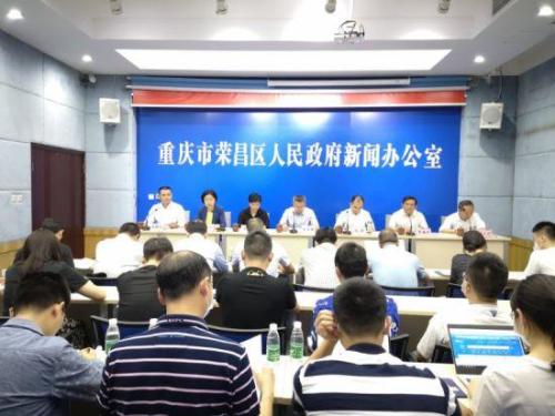 重庆(荣昌)生猪大数据中心:下半年生猪价格有进一步下调空间