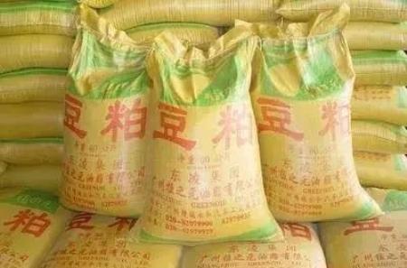 5月11日全国豆粕价格行情表,豆粕价格以降为主,10省市每吨豆粕价格跌幅超10元
