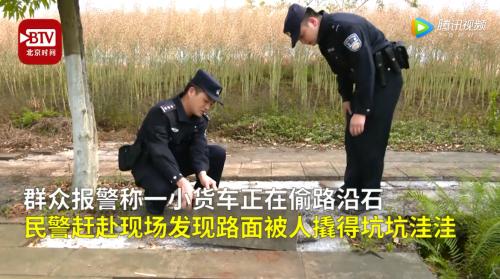 为了给猪改善居住环境,一家人深夜盗窃人行道板砖被刑拘