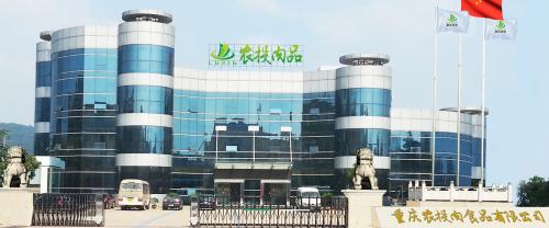 总投资42亿元,200万头健康生猪产业项目落户陕西定边县