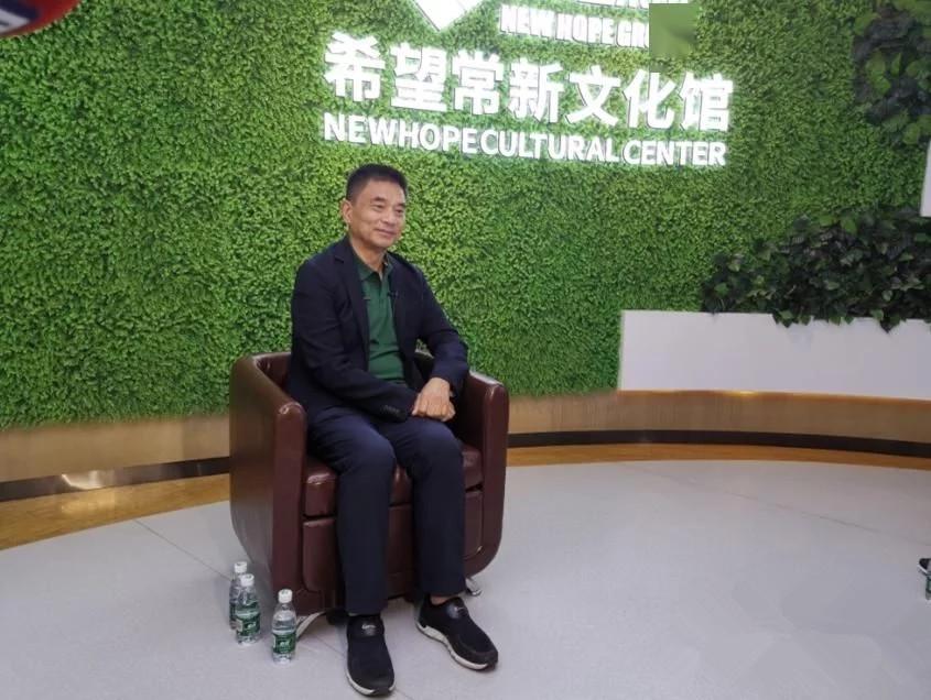 """刘永好:猪肉自由需科技助推,""""后浪""""入局大有可为"""