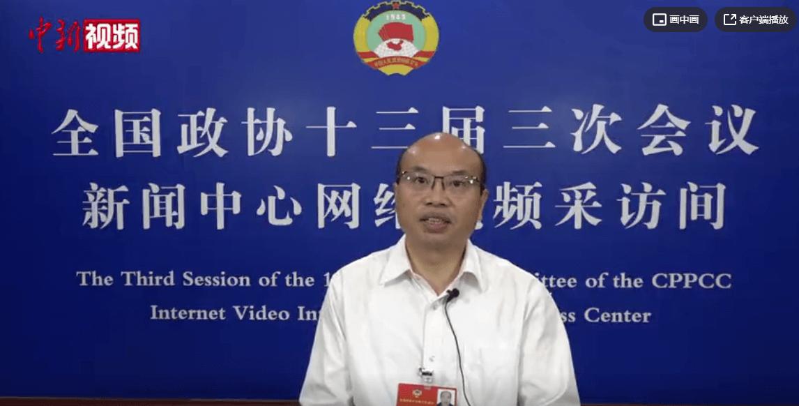 全国政协委员刘木华:推出生猪期货 有利于缓解猪周期