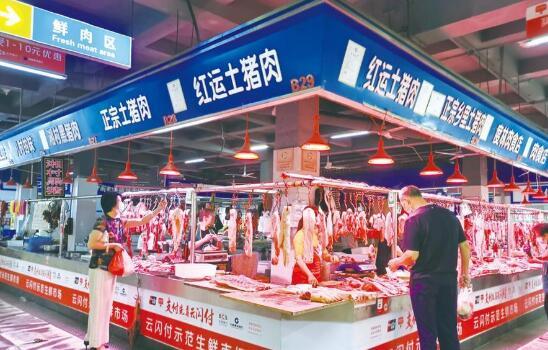 湖南:猪肉零售均价连续12周下降 预计未来一周仍会稳中有降
