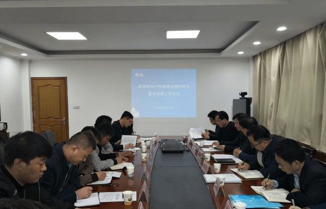 陕西韩城:召开全市生猪贩运户非洲猪瘟防控监管工作会