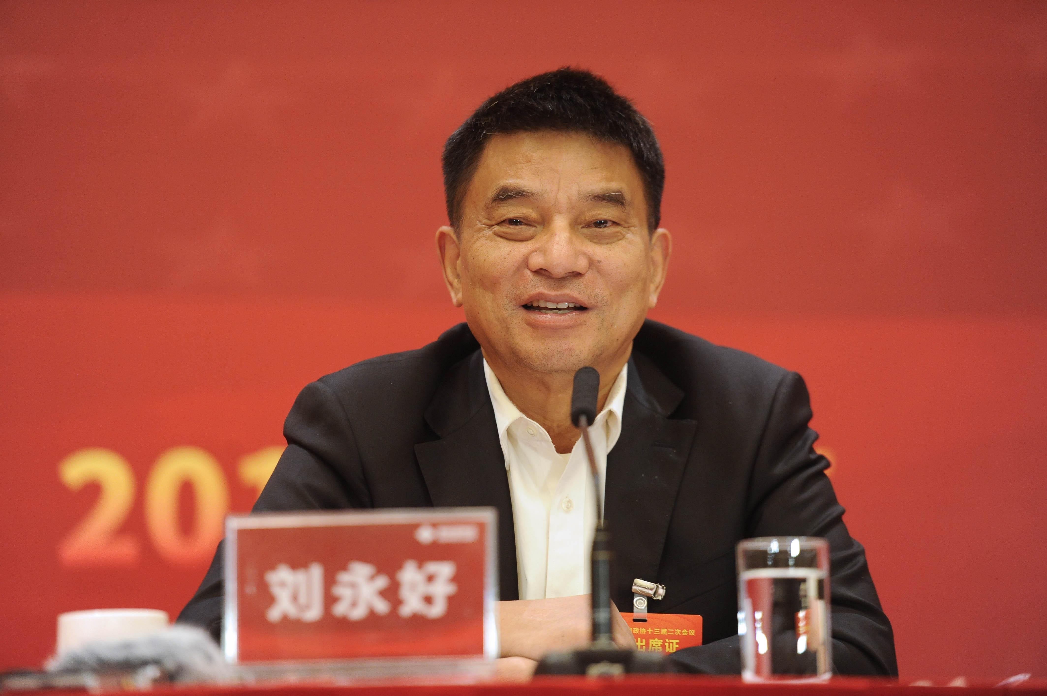 全国政协委员、新希望集团董事长刘永好: 实施综合提振措施 加速生猪产能恢复