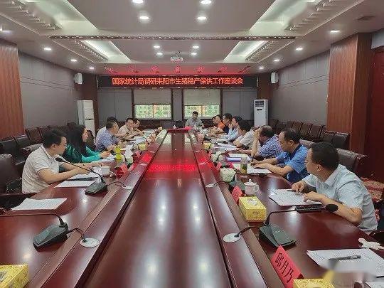国家统计局来耒阳调研生猪稳产保供工作