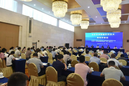 非洲猪瘟防控技术高级研修班在南宁举办
