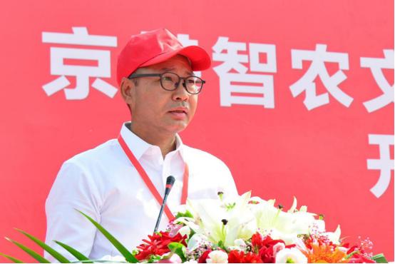 京基智农实际控制人、京基集团董事长陈华致辞