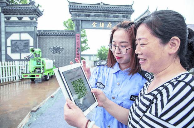 浙江:金义新区率先实现生猪养殖场管理码全域覆盖