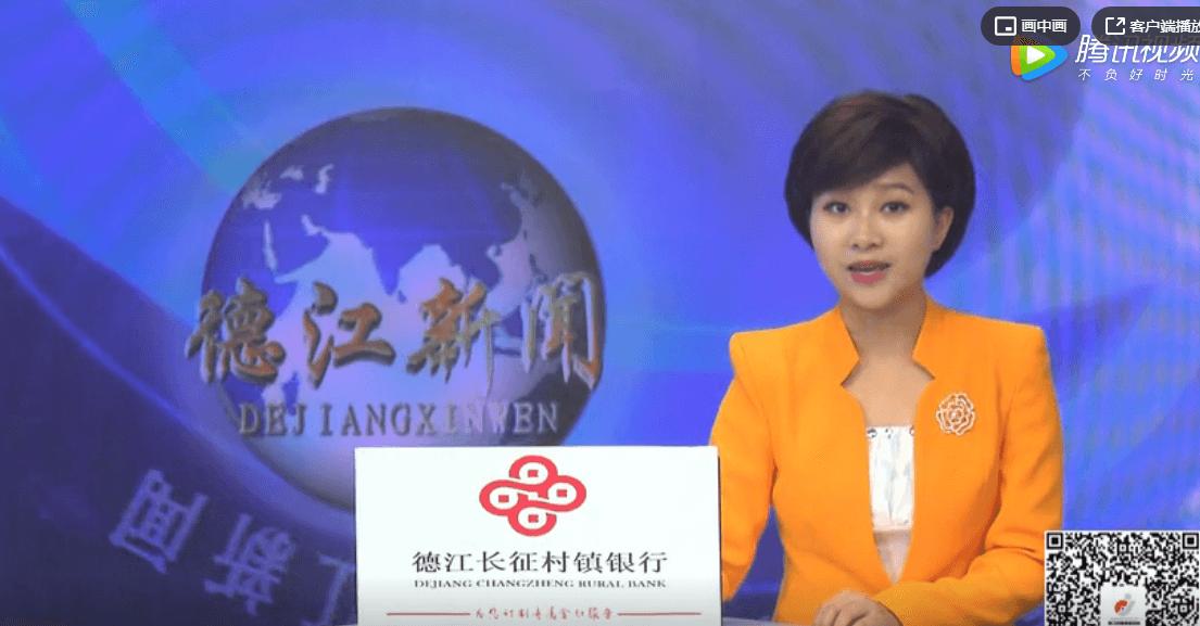 贵州德江:温氏生猪一体化养殖建设项目签约