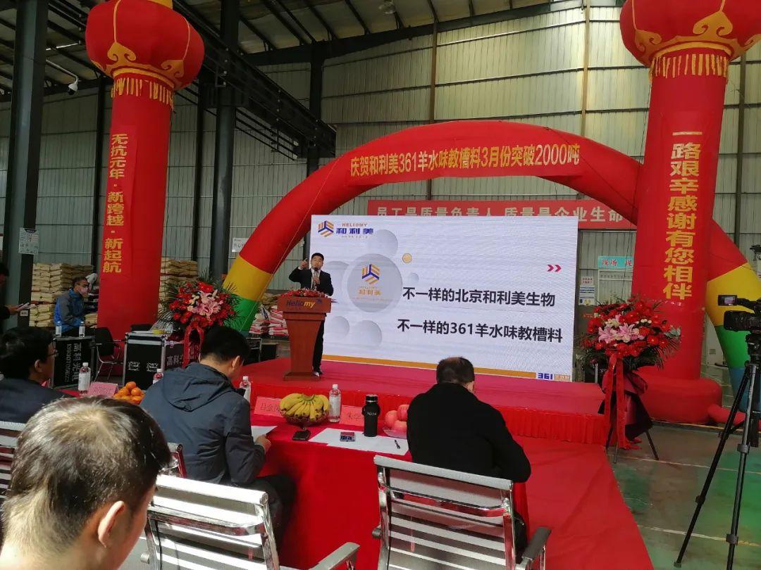 18天后!在实现无抗养殖的过程中,北京这家公司让你无!法!抗!拒!
