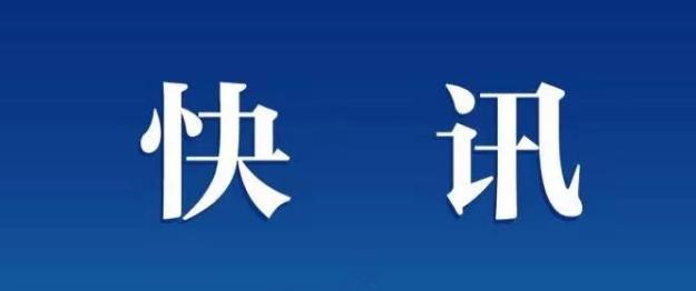 北京岳各庄批发市场延长经营时间,猪肉供应量增加2倍