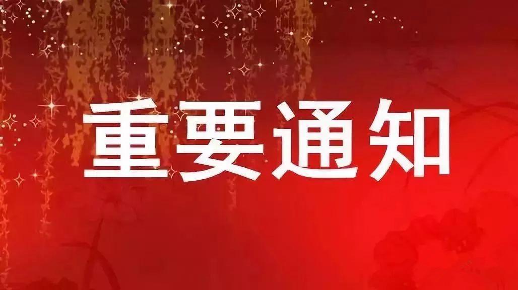 """无抗告知书:播恩将于7月1日全面启动所有产品的""""无抗""""生产和销售!"""