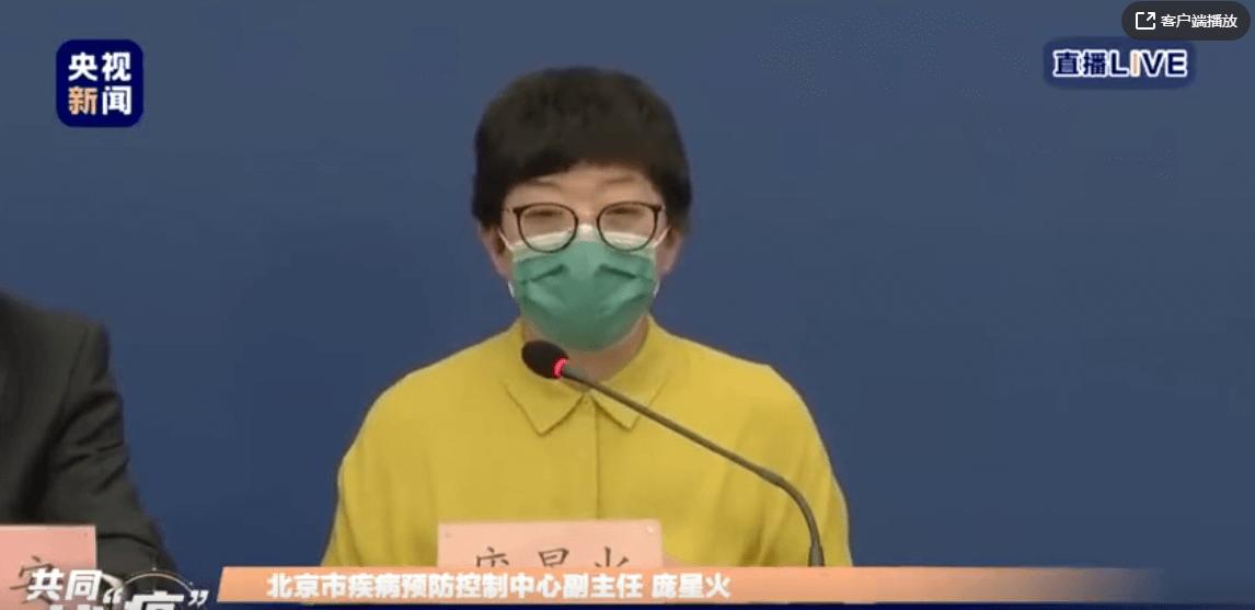 北京市疾控中心:不建议食用新发地市场购买的冰冻海鲜、豆制品等