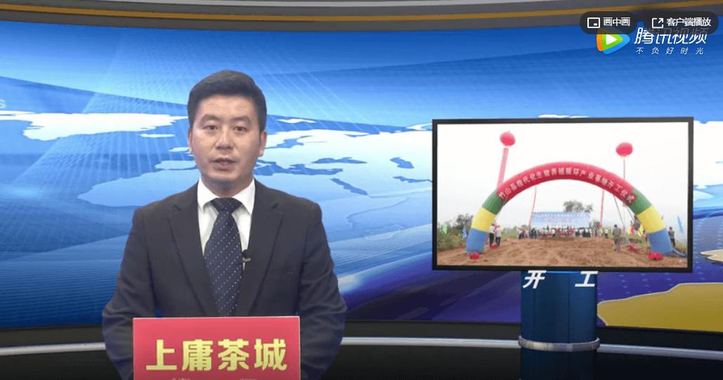 湖北:竹山现代化生猪养殖基地项目在宝丰镇开工