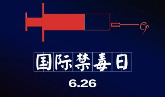 广东深圳:租猪场制毒 两毒贩被判处死刑