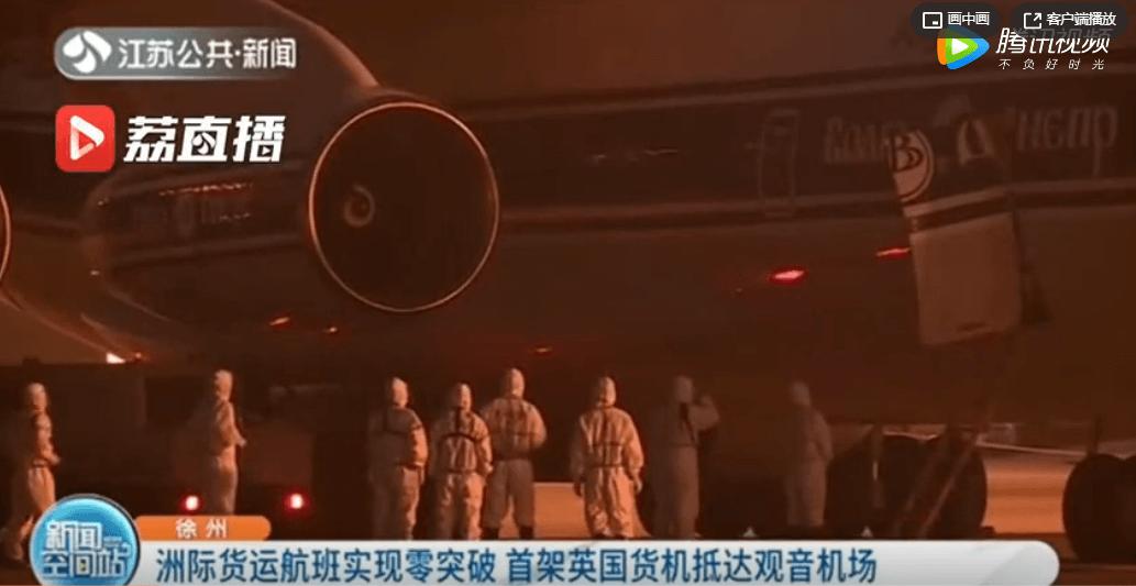 200多头英国进口种猪远道而来 徐州观音机场迎来首架洲际货运航班