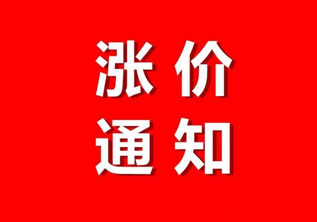 安佑、正邦、通威等大型饲企集体涨价!猪料涨幅75-100元/吨,禽料50元/吨