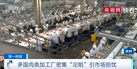 紧急!中国又暂停各国多家肉类厂号!国内肉类市场变天在即!