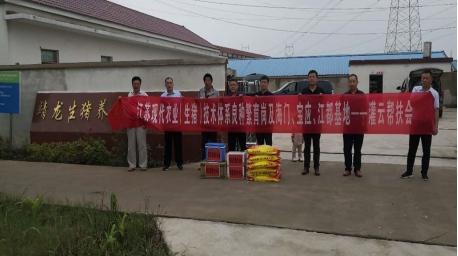 江苏生猪产业技术体系助力灌云生猪业高质量恢复发展