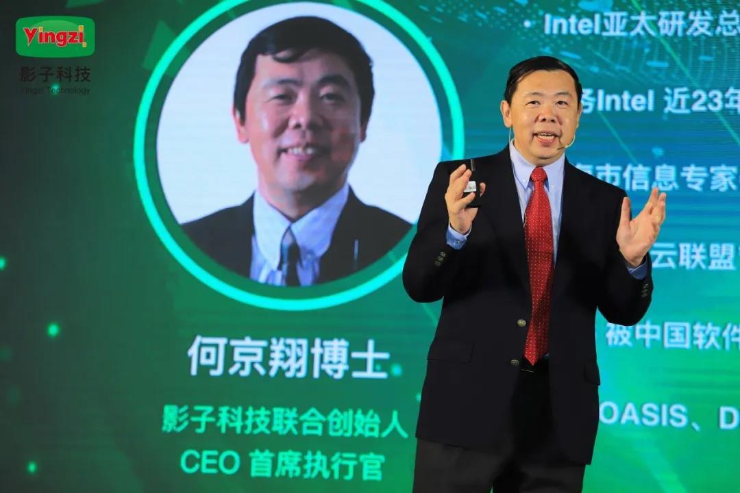 """影子科技CEO何京翔博士谈""""新基建""""与智能畜牧"""