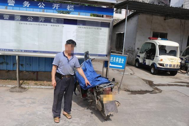无证驾驶肇事逃逸,半条生猪肉出卖了车主......